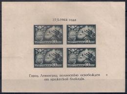 Russia 1944, Michel S/sheet Nr 4, MLH OG - 1923-1991 USSR