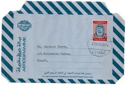 KUWAIT - AEROGRAMME/ AIR LETTER 12 FILS - Kuwait