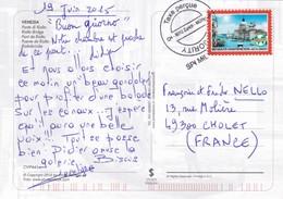 Sur Carte Postale De Venise Italie Utilisation Frauduleuse D'un Faux Timbre Cachet Taxe Percu Zurich - Portomarken