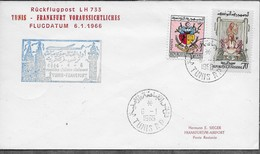 1965 Tunisie  N°  . Première Liaison Aérienne Tunis - Francfort . - Tunisia