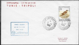 1966 Tunisie  N°  . Première Liaison Aérienne Tunisie - Lybie . - Tunisia