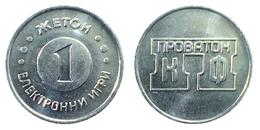 03105 GETTONE JETON TOKEN RUSSIA ARCADE ELECTRIC MACHINE PROBATON 1 - Casino