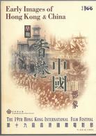 Early Images Of Hong Kong & China - The 19th Hong Kong International Film Festival - En Anglais Et Chinois - Livres, BD, Revues