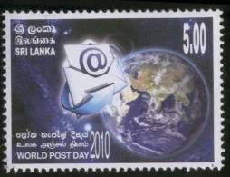 Map, Computer, @ Internet  MNH Sri Lanka / Ceylon - Informatik