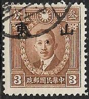 JAPANESE OCCUPATION > CHINA > SHANTUNG > Michel 195 I - Scott 6N 49 (F-VF/U) - 1941-45 Northern China