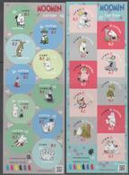 JAPAN, 2017, MNH,MOOMIN, CHILDREN'S COMICS,  2 SHEETLETS - Childhood & Youth