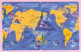New Zealand - 1994 Whitbread Yacht Race Puzzle Set (4) - NZ-G-78/81 - Very Fine Used - New Zealand