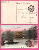 "Paysage - Maison - "" Half Sen "" + Poste TIEN TSIN Poste Française + PEKING I.J.P.O. 1909 Vers LILLE - Chine"