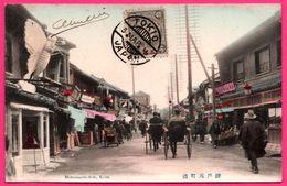 "Kobe "" Half Sen "" + TOKIO JAPAN 1909 Vers LILLE - Motomachi Dori - Kobe - Shop - Colorisée - Japan"
