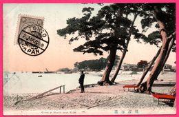 """Kobe """" Half Sen """" + TOKIO JAPAN 1909 Vers LILLE - Coast At Akashi Near Kobe - Colorisée - Japan"""