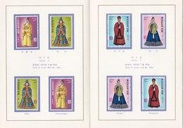 Postage Stamps Of Clothes Series - Corée Du Sud