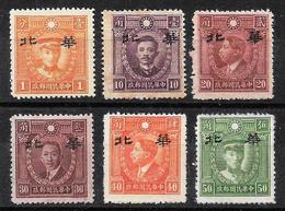 JAPANESE OCCUPATION > NORTH CHINA > Michel 343-348 - Scott 8N 68, 73, 76-79 (*) - 1941-45 Northern China