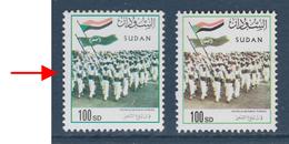 Sudan - 2003 - Scarce - Color Variety - ( Definitive - 100 SD ) - MNH (**) - Sudan (1954-...)