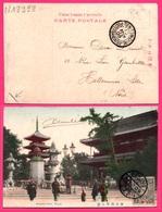 "Tokyo - Asakusa Park - "" Half Sen "" + Poste TIEN TSIN Poste Française + PEKING I.J.P.O. 1909 Vers LILLE - Colorisée - Chine"