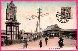"Yokohama - Yoshida Bashi Dori - Yoshidabashi - "" Half SN "" Et Oblit. PORT ARTHUR 2 Avril 09 - Vers Lille - Colorisée - Yokohama"