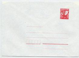YUGOSLAVIA 1988 Posthorn 140 D. Envelope, Unused. Michel U81 - Postal Stationery