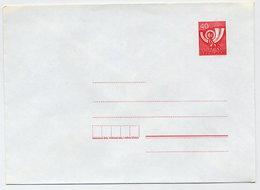 YUGOSLAVIA 1986 Posthorn 40 D. Envelope Format B, Unused. Michel U76B - Postal Stationery