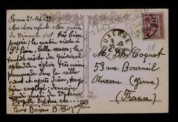 VATICAN 1929 Postcard ROMA Spain Place Square AUXERRE Sp5120 - Lettres & Documents