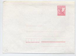 YUGOSLAVIA 1985 Posthorn 10 D. Envelope Format B, Unused. Michel U74B - Postal Stationery