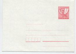 YUGOSLAVIA 1984 Posthorn 6 D. Envelope, Unused. Michel U73 - Postal Stationery