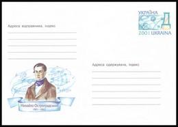 UKRAINE 2001. (1-3338). MYKHAYLO OSTROGRADSKYI, MATHEMATICIAN. Postal Stationery Stamped Cover (**) - Ukraine