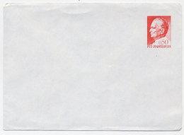 YUGOSLAVIA 1969 Tito 0.50 D. Envelope, Unused. Michel U54 - Postal Stationery
