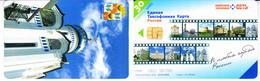 Phonecard   Russia. Krasnodar  Region  31.05.2009 - Russia
