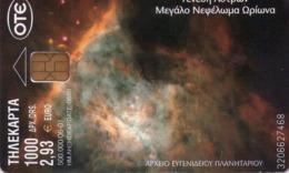 TARJETA TELEFONICA DE GRECIA.  Planetarium And Space. Planetarium 2, X1150a (011) - Espacio