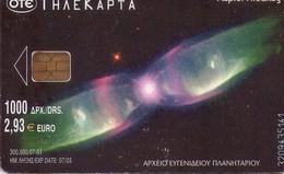 TARJETA TELEFONICA DE GRECIA. Planetarium And Space. Planetarium 8, X1180a (012) - Espacio