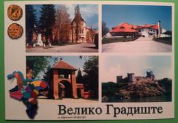 VELIKO GRADISTE YEAR 2002 TRAVELED - Serbia