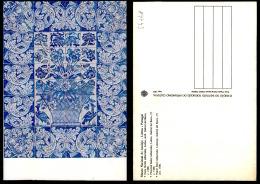 PORTUGAL COR 54748 - LISBOA - MUSEU NACIONAL DO AZULEJO TILE - CESTO FLORIDO - Lisboa