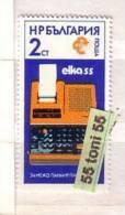 1978  Inter. Sample Fair Plovdiv - Bulgarian Electronic Calculator  1v.-MNH Bulgaria / Bulgarie - Computers