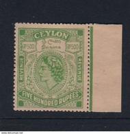 CEYLON  1947 ZEGEL MET GOM ONGEBRUIKT ZONDER WATERMERK - Ceylon (...-1947)