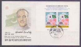 SOUTH KOREA 1985 FDC, State Visit Of Zia-Ul-Haq, Pakistan Related, Miniature Sheet On First Day Cover - Corea Del Sud