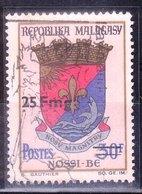 MADAGASCAR 1974 - Timbre Poste Oblitéré N° 540 De 1974 - Madagascar (1960-...)