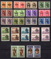 1953; Palestine, Série Courante En Paires; YT No. 27 - 45;  Michel-No. 33 - 51, Neuf **, Lot 49647 - Palestina