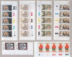South Africa 1979 1980 Blocks Of 27 MNH Commemorative Stamps FAK Paardekraal Diamond Leipoldt UoP - Blocks & Sheetlets