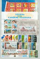 San Marino 1996 Annata Completa/Complete Year MNH/** - San Marino