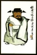 BELLE CP ARTISTIQUE DE CHINE- CHINOIS EN KIMONO ET A L'EVENTAIL- GROS PLAN- 2 SCANS - China
