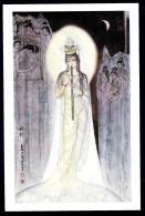 BELLE CP ARTISTIQUE DE CHINE- JEUNE FEMME JOUANT DE LA FLUTTE DE NUIT- FEMMES MUSICIENNES- - China