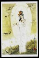 BELLE CP ARTISTIQUE DE CHINE- JEUNE FEMME AVEC FLACON AU MILIEU DES POISSONS- - China