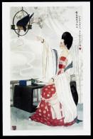 BELLE CP ARTISTIQUE DE CHINE- JEUNE FEMME ASSISE AU PEROQUET BLEU- COSTUME- - China