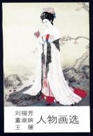 BELLE CP ARTISTIQUE DE CHINE- JEUNE FEMME AUX FLEURS- GROS PLAN- COSTUME - China