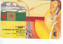 Cameroon Phonecard - Superb Fine Used - Cameroon