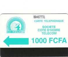 Ivory Coast  Phonecard - Superb Fine Used - Côte D'Ivoire