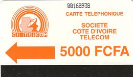 Ivory Coast  Phonecard - Superb Fine Used - Costa D'Avorio