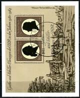 DDR - Michel Block 66 = 2681 / 2682 - OO Gestempelt (B) - 50-50Pf    Johann Wolfgang Von Goethe - [6] Oost-Duitsland