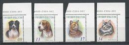 FORMOSE 2006  N° 3023/3026 ** Neufs MNH Superbes Cote 6.50 € Faune Chiens Chats Dogs Cats Animaux - 1945-... République De Chine