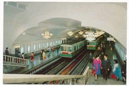 Pyongyang, METRO Train, North Korea  Vintage Old Postcard - Korea, North