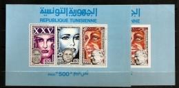 Tunisie 1982 N° BF 19 + ND ** République, Président, Bourguiba, Femmes, Beauté, Sourire, Féminisme, Blason, Justice - Tunisia